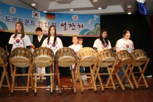 Koreanische Schule 2013